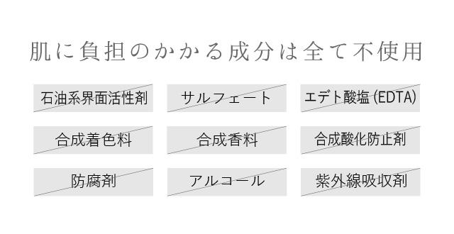 9つの無添加製法