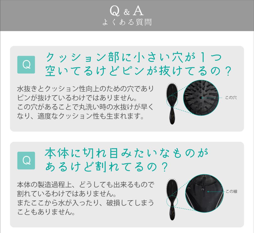 FAQ-DAY7
