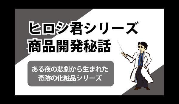 top-info03-2